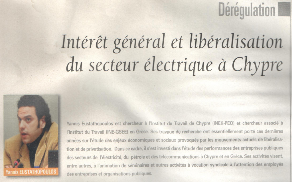 Electricity sector_Reforms_General Interest_FR