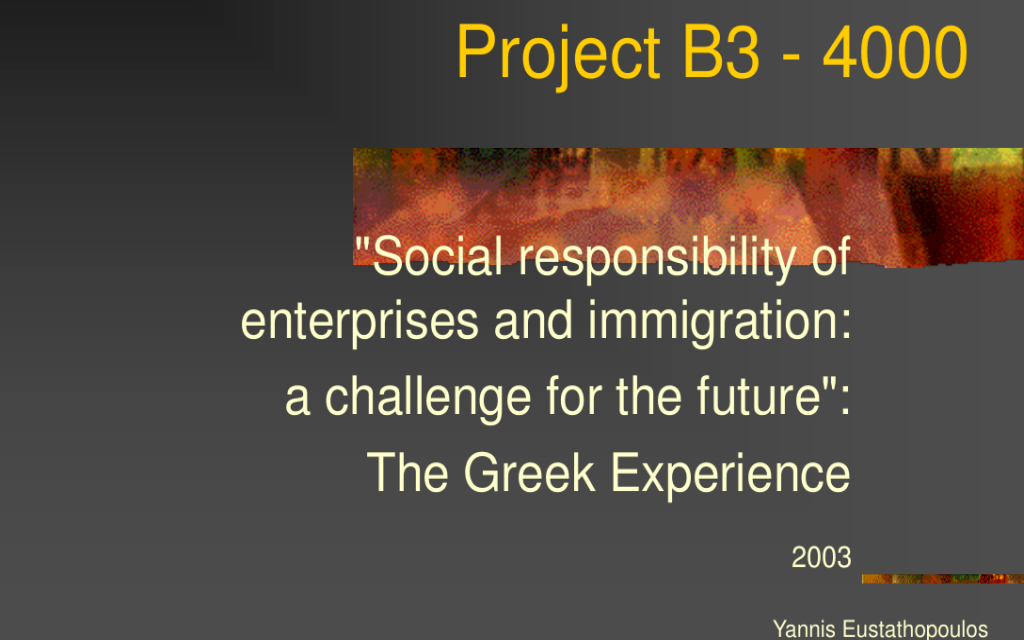 CSR AND IMMIGRANT SUPPORT_EN